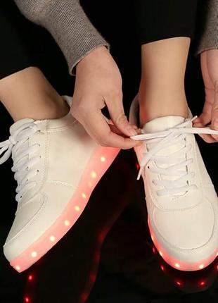 Белые кроссовки со светящиеся подошвой
