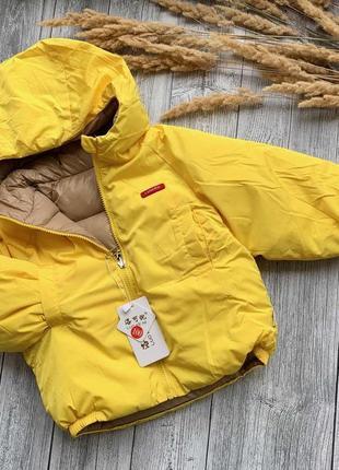 Демисезонная курточка желтого цвета