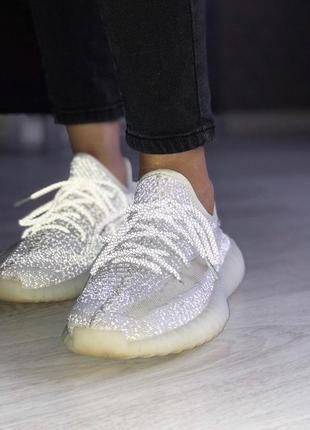 Стильные спортивные кроссовки adidas yeezy полностью рефлективные (весна-лето-осень)😍