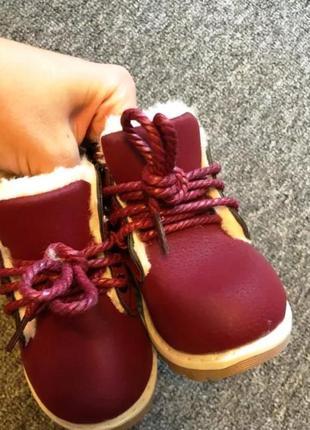 "Суерцена! ботинки детские зима/еврозима тм""lonsant"". размеры 23,25,284 фото"