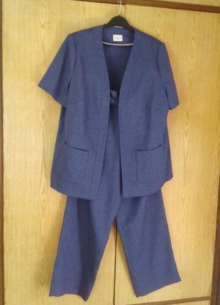 Брючный костюм ,  пиджак хl и брюки 2xl.