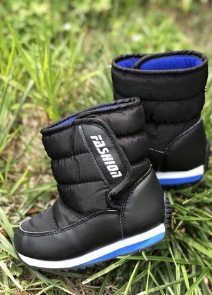 Зимние дутики fashion