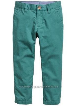 Новые стильные брюки, джинсы h&m, хлопок, яркий красивый цвет
