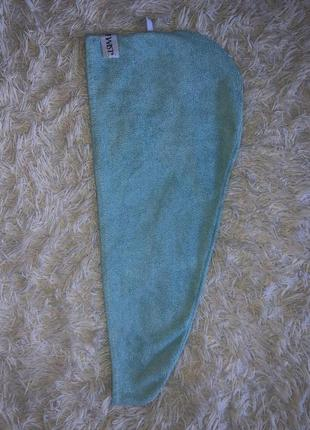 Чалма тюрбан полотенце для сушки волос turbie twist