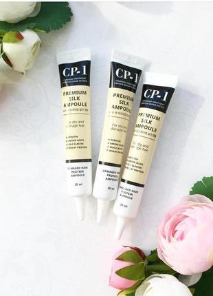 Несмываемая сыворотка для волос с протеинами шелка cp‐1 premium silk ampoule - 20 мл