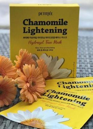 Маска для лица с ромашкой гидрогелевая petitfee chamomile lightening hydrogel face mask