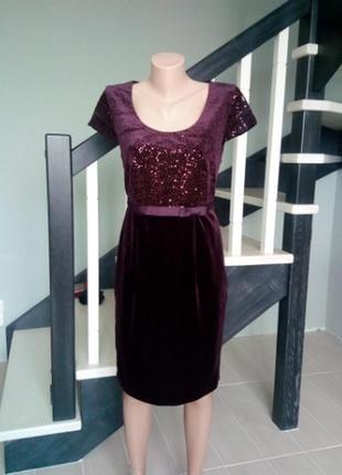 Красивое платье 👗