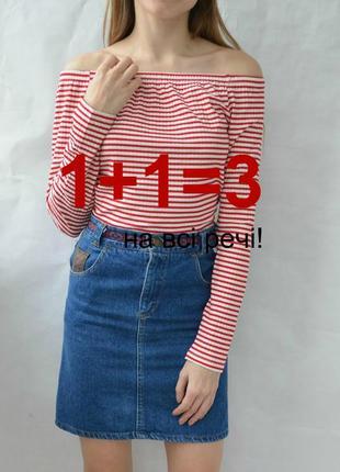 Кофта блуза!акція 1+1=3! с открытыми плечами в полоску мода з відкритими плечима