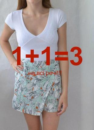 Шорты-юбка 🌟акція🌟1+1=3🌟в цветы atmosphete шорти-спідниця в квіти