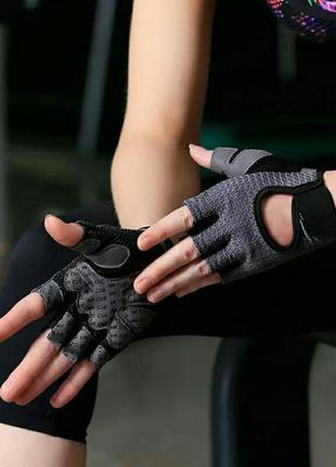 Спортивные, дышащие перчатки для фитнеса, тренировок, спортзала, активных видов спорта