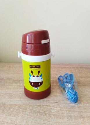 Термос дитячий з трубочкою поїльник поїлка термоси бутилочка