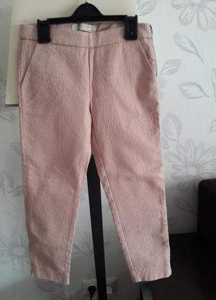 Пудровые брюки  6-7 лет zara