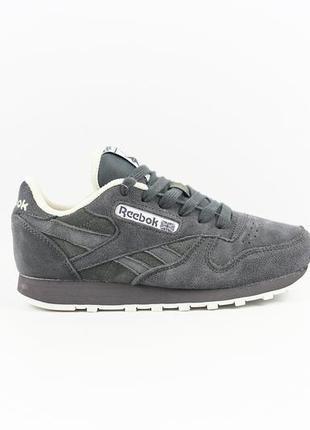 Хайповые кроссовки