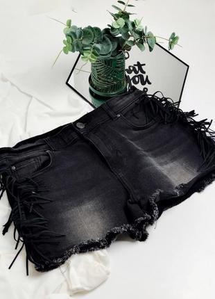 Шорты черные с бахромой короткие джинсовые
