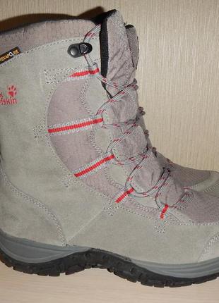 Ботинки jack wolfskin р.39-40(25,6см) кожаные сапоги