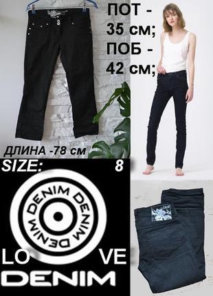 Трендовые   черные джинсы-скинни  👖    от бренда  denim  love