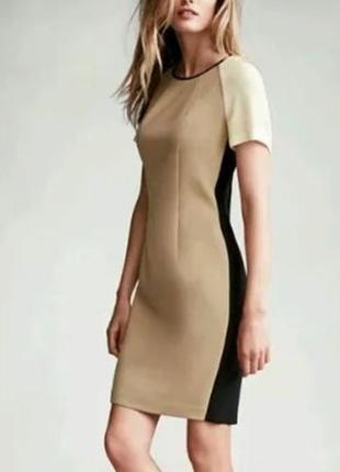 Бежевое платье, цветной блок, petite