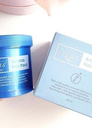 Маска с экстрактом глубоководных водорослей incus aroma hair pack - 150 г