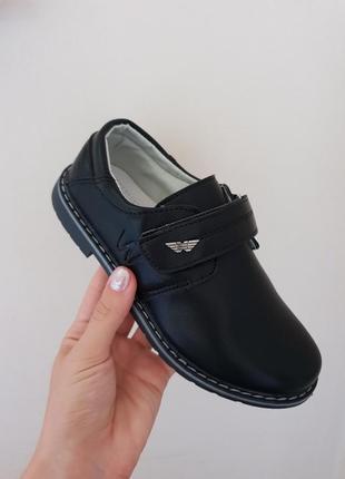 Темно синие школьные туфли