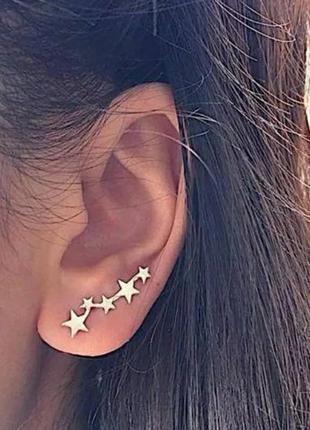 Серьги звёздочки, маленькие сережки