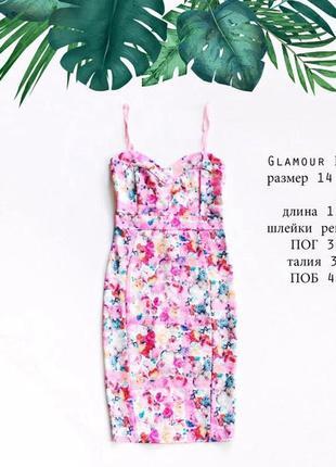 Стильное неопреновое платье в цветочный принт размер l
