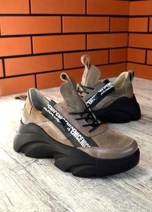 Люксовые кожаные замшевые кроссовки на массивной подошве