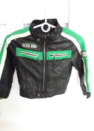 Куртка еко шкіра 110р.