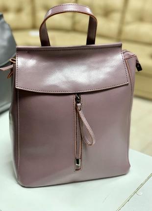 Рюкзак-сумка,натуральная кожа!