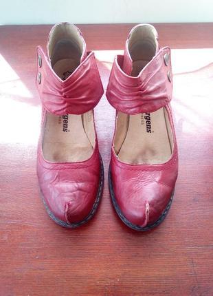 Ортопедические туфли  dr. jurgens