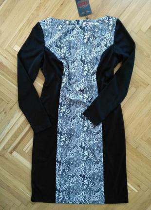 Платье классика zemal