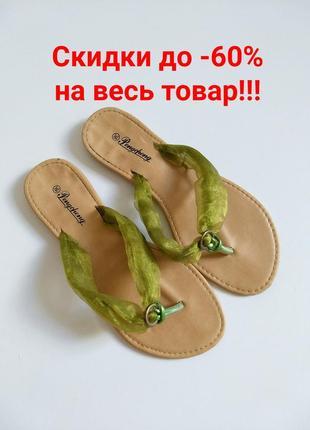 Замечательные босоножки/сандалии/шлёпанцы на каучуковой подошве