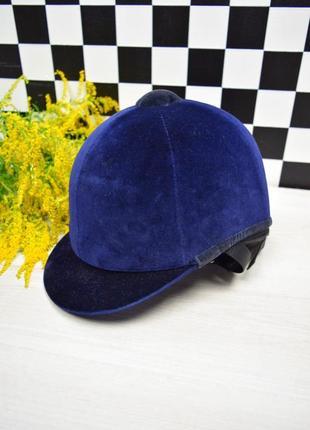 Шлем для верховой езды велюровый синий