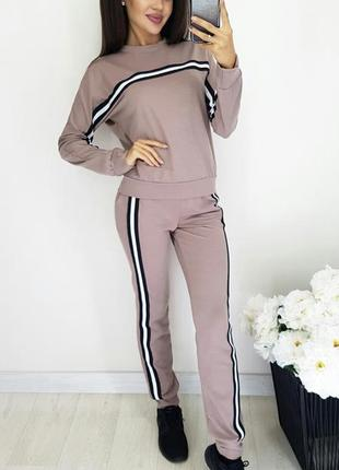 Ультра модный костюм с полосками! женские спортивные прогулочные костюмы