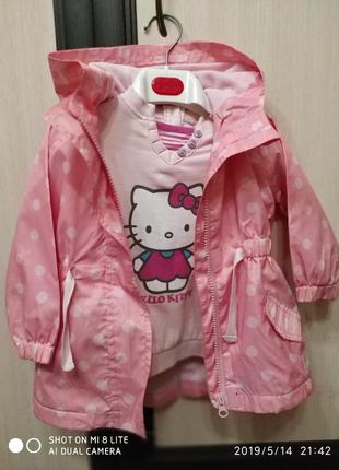 Ветровка курточка розовая в горох на 9-12мес