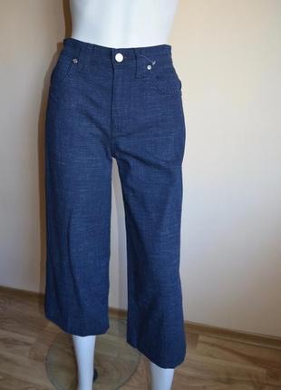 Джинсовые кюлоты джинсы 7 for all mankind