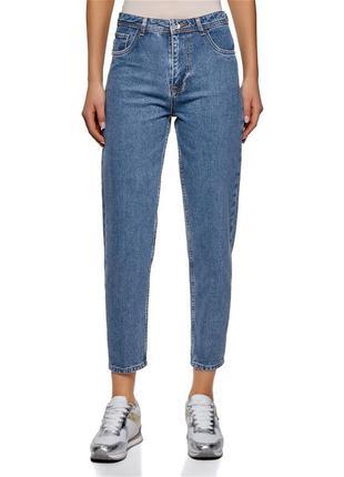 Оригинальные,стильные джинсы americanos