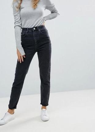 Мом джинсы чёрные высокая посадка mom fit jeans