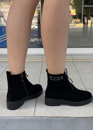 Зимние ботинки respect натуральная замша цигейка