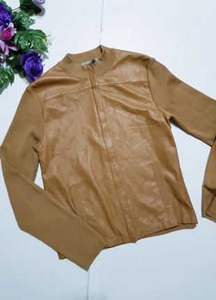 Кожаная куртка sportmax