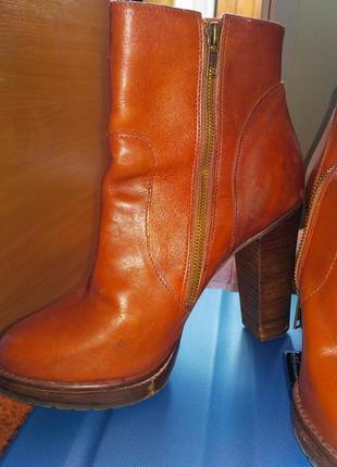 Супер ботинки кожаные