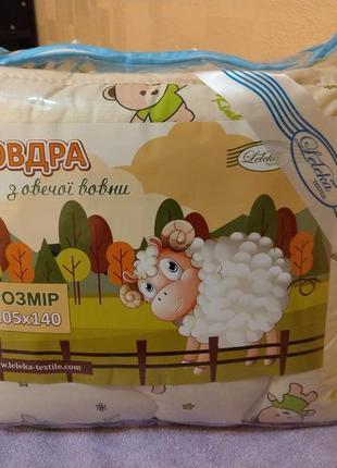 Одеяло детское в кроватку шерстяное, зима, тм leleka-textile, 105х140
