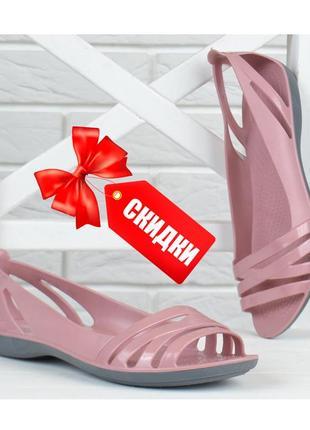 Балетки женские кроксы clogs huarache пудровые облегченные7 фото