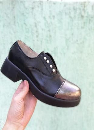 Туфли из натуральной кожи на широком каблуке