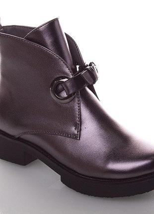 Демисезонные ботинки в наличии