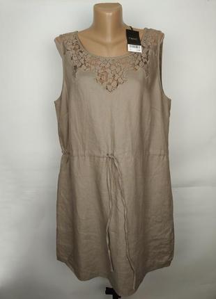 Платье льняной натуральное стильное кружевное 100% лен большой размер next uk 18/46/xxl