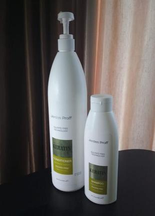 Шампунь и кондиционер для ухода за волосами после кератинового восстановления