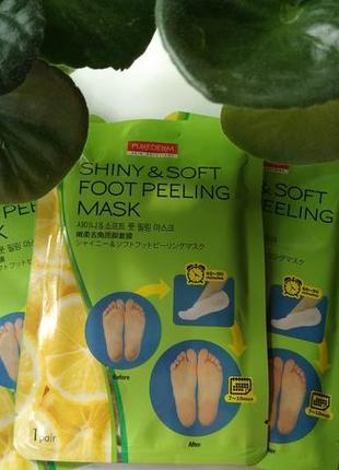 Пилинг для ног purederm shiny & soft foot peeling mask носочки для пилинга