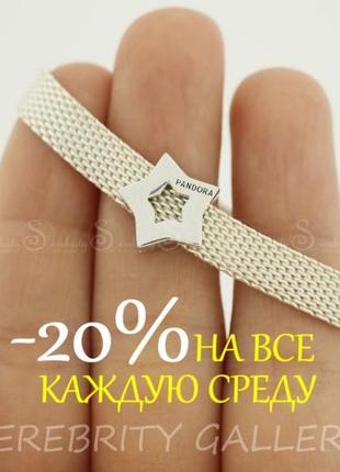 10% скидка подписчику шарм клипса для браслета пандора серебряный sr а405 rd серебро 925