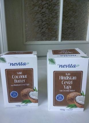Натуральное! индийское кокосовое масло
