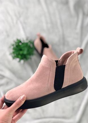 Слипоны осенние , демисезонные ботинки